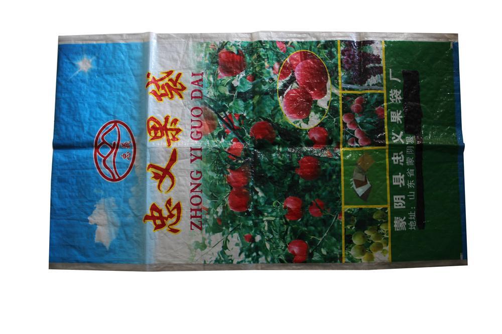 编织袋厂家_彩印编织袋